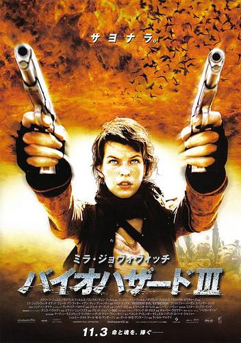 Póster molón de Resident Evil: Extinction